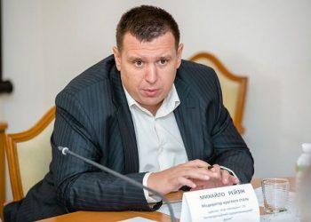 Михайло Рейзін