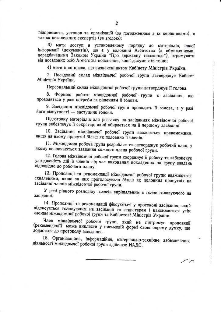 nazk-4
