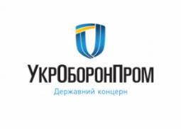 Оприлюднення корупційної схеми в Укроборонпромі на 283 млн. грн