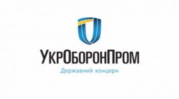 logo UOP